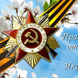 Воскресная школа «Лествичка» - Праздник, посвящённый Дню Победы!