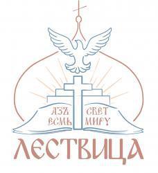 Новости Воскресной школы