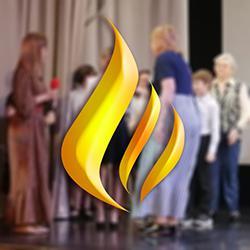 Молодежный Фестиваль-конкурс «Факел Победы»